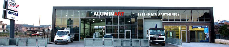 H Aluminart