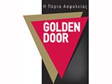 ΠΟΡΤΕΣ ΑΣΦΑΛΕΙΑΣ GOLDEN DOOR